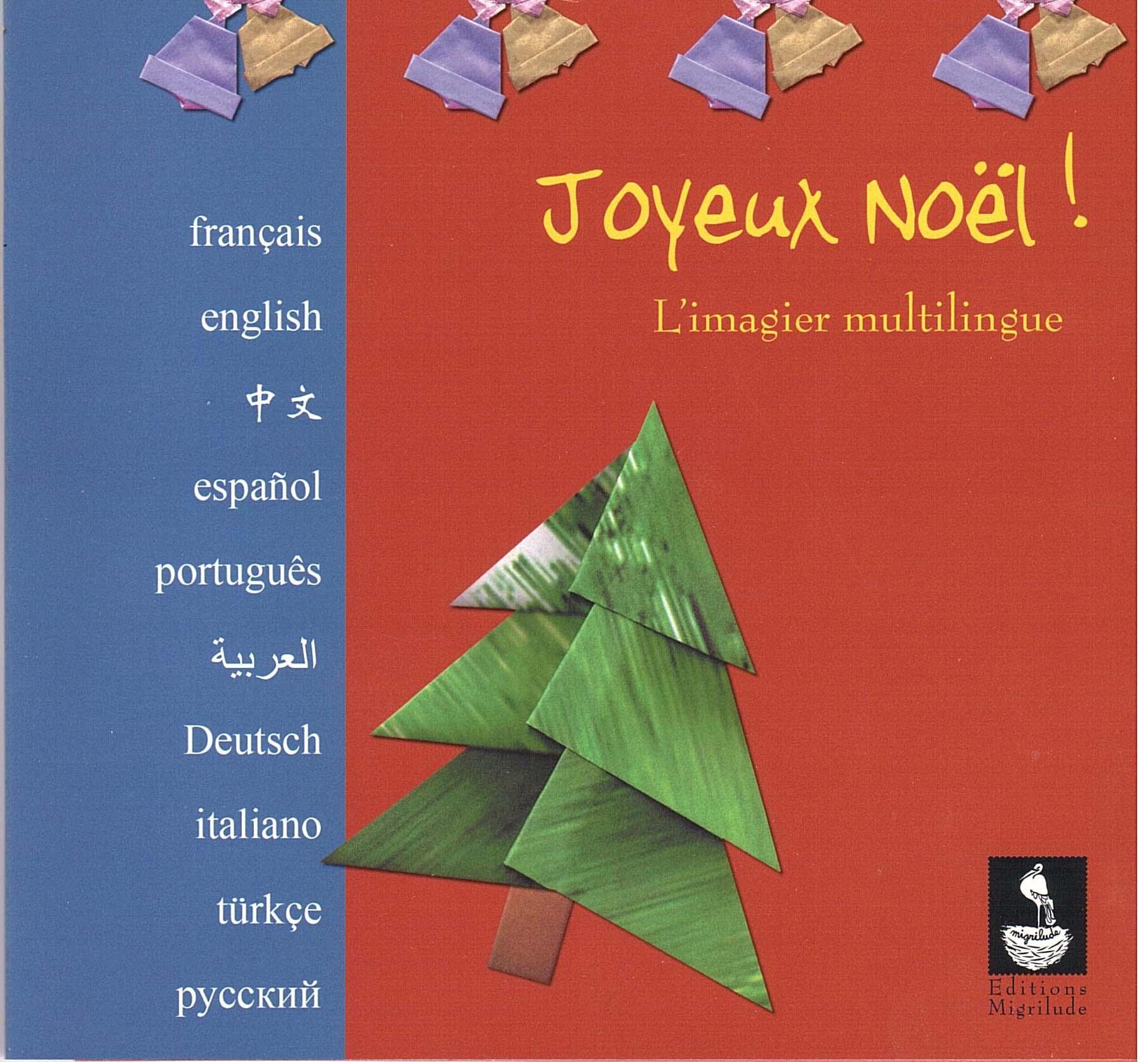 Joyeux Noel L Imagier Multilingue Virginie Kremp Livre